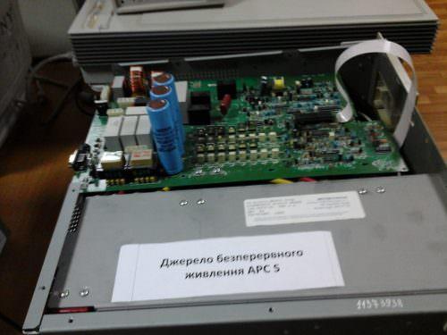 Музей комп'ютерної техніки СумДУ