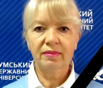 15 жовтня не стало Кунцевич Любов Степанівни