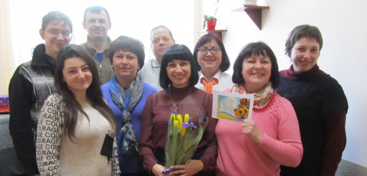 Колектив ЦІТОІС вітає Дубову Світлану Олексіївну з днем народження