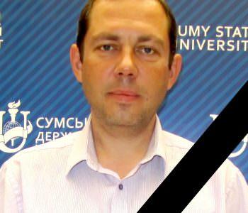 25 травня не стало Чаленко Дмитра Миколайовича